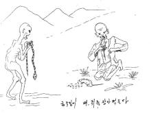 Dibujos prisionero norcoreano